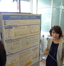mmurayama_ch114_2.jpg
